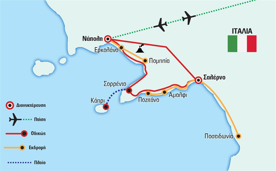 Notia Italia Me Kapri Kai Akth Amalfi Versus Travel